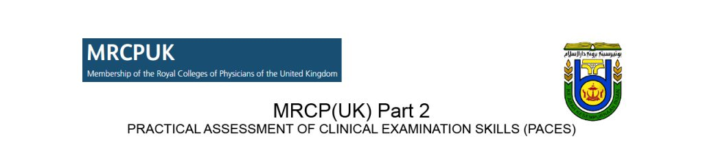 MRCP(UK) Part 2 PACES in Brunei