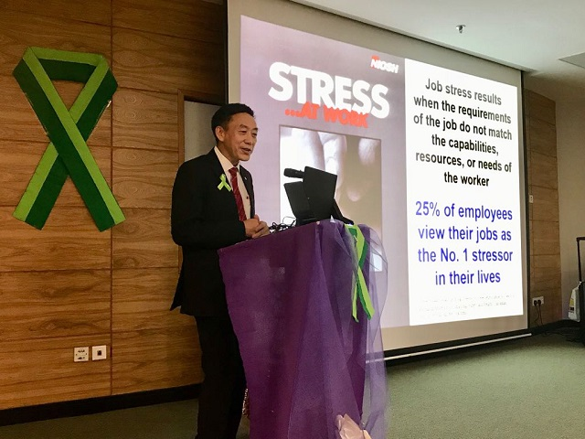 Professor David Koh on Mental Health in the Workplace